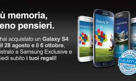 Galaxy S4 Family, più memoria, meno pensieri