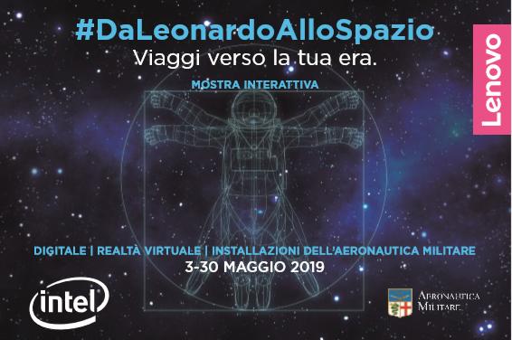 Da Leonardo allo spazio… con Lenovo